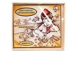 Конструктор Металлический №3 в деревянной упаковке, 332 детали, 5 сборок