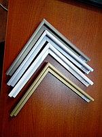 Изготовление рам из металлического багета по индивидуальному заказу