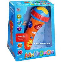 Детский музыкальный микрофон Joy Toy