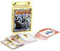 Настольная игра: Pathfinder. Адепты Живодера (дополнение 2), фото 1