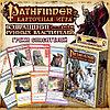 Настольная игра: Pathfinder. Грехи Спасителей (дополнение 5