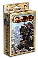 Настольная игра: Pathfinder. Шпили Зин-Шаласта (дополнение 6), фото 1
