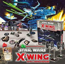 Настольная игра Starwars X-Wing и аксессуары