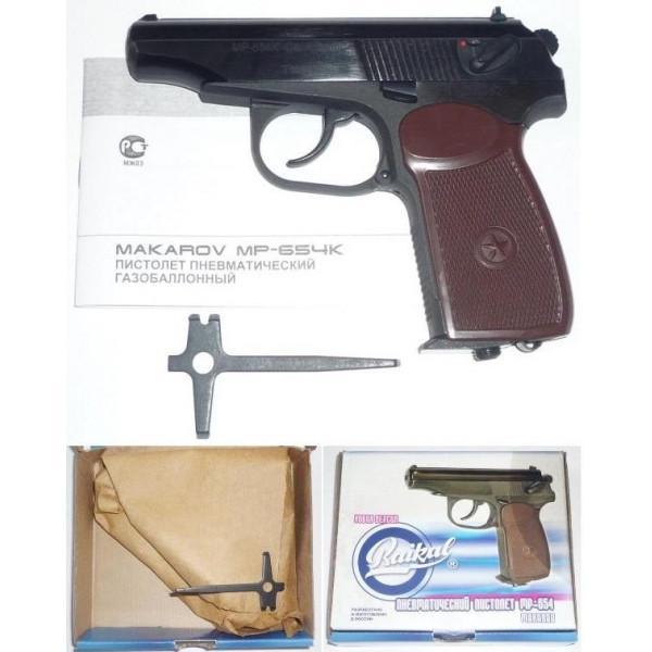 Пневматический пистолет МР-654К-20 серия(обн.руч.)