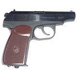 Пневматический пистолет МР-654К-20 серия(обн.руч.), фото 6