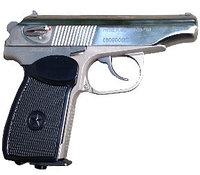 Пистолет пневм. МР-654К-24 белый обн. ручка в коробке