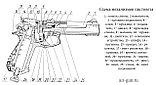 Пистолет пневматический МР-651 КС, фото 2