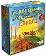 Настольная игра Колонизаторы. Европа, фото 1