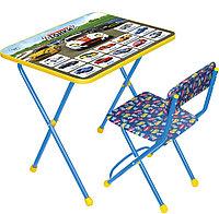 Детский стол и стул Ника большие гонки КП2/15, фото 1