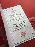 Открытки на свадьбу, фото 2