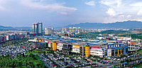 Авиаперевозки Вэньчжоу - Казахстан