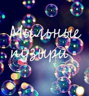 Светящиеся пузыри в Павлодаре, фото 1