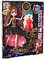 Monster High 13 Wishes - Дракулаура 13 Желаний, фото 2