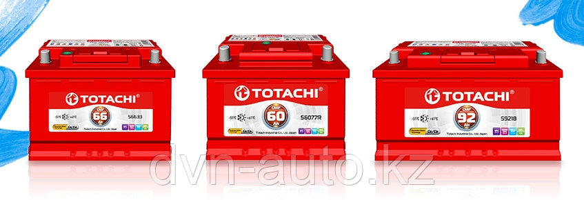 Аккумулятор TOTACHI  57412  74AH(А\ч)  евро