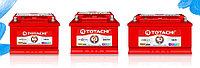 Аккумулятор TOTACHI  57413  74AH(А\ч)  евро