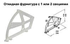 Комплект креплений для откидных полок ( для 1й полки ), пластмасса, белый
