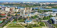Повагонные отправки Омск - Казахстан