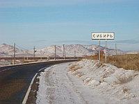 Автоперевозки Сибирь - Казахстан