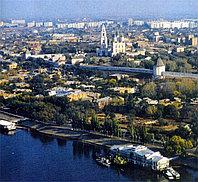 Авиаперевозки  Астрахань - Казахстан