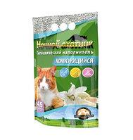 Гигиенический наполнитель кошачьих туалетов Ночной охотник «Комкующийся»