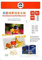 Дизайнерский фотобумага жемчуг А4, 250 гр.