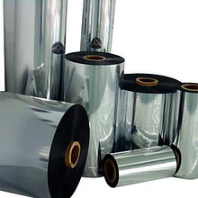 Пленка БОПП металлизированная HMPL M-15