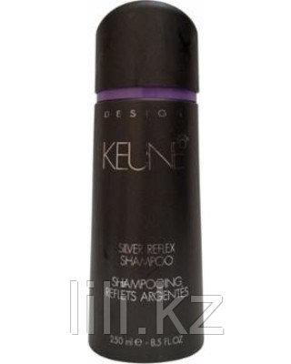 Шампунь «Серебряный Отблеск» - Keune Design Silver Reflex Shampoo 250 мл.