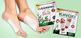 Лечебные японские носочки для педикюра Киноки, фото 3