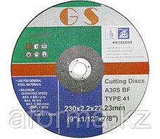 ДИСК ОТРЕЗНОЙ  GS 230X2.2