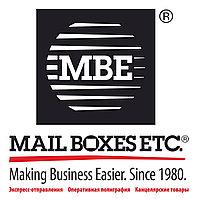 Экспресс-почта, доставка бандеролей в США