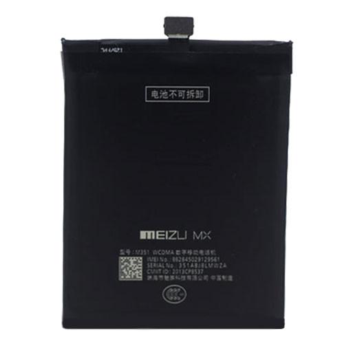 Заводской аккумулятор для Meizu MX3 (B030, 2400mAh)