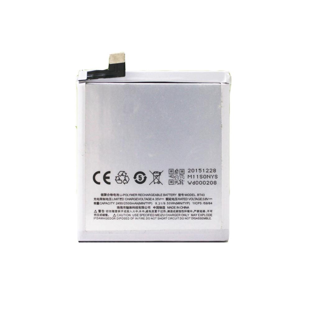Заводской аккумулятор для Meizu M2 (BT43, 2500mAh)