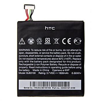 Заводской аккумулятор для HTC One X (BJ83100, 1800 мАч)