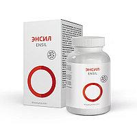 ЭНСИЛ витамино-минеральный комплекс