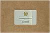 Бумага для визиток с национальным орнаментом