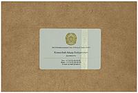 Бумага для визиток с национальным орнаментом, фото 1