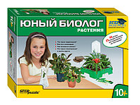 Юный биолог. Растения. Домашняя лаборатория (Step Science)