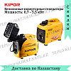 Бензиновый инверторный генератор Kipor IG1000p