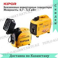Бензиновый инверторный генератор Kipor IG3000E