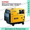 Тихий дизельный генератор Kipor KDE12STA+KPEC40050DP52A