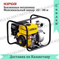 Дизельная мотопомпа Kipor KDP40