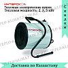 Тепловая электрическая пушка Интерскол ТПЭ-2
