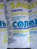 Таблетированная соль (NaCl) 25 кг, фото 1