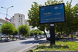Реклама на ситибордах (скроллерах) в Шымкенте, фото 3