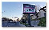 Реклама на ситибордах (скроллерах) в Шымкенте, фото 6
