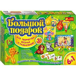 """Ranok 15100135Р Набор для творчества """"Большой подарок"""" 6 в 1"""