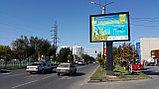 Реклама на ситибордах (скроллерах) в Шымкенте, фото 9