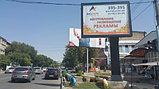 Реклама на ситибордах (скроллерах) в Шымкенте, фото 10
