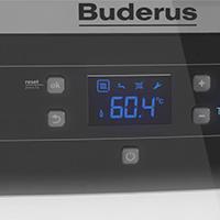 Настенный газовый котёл Buderus: Logamax U072-18K (двухконтурный), фото 2