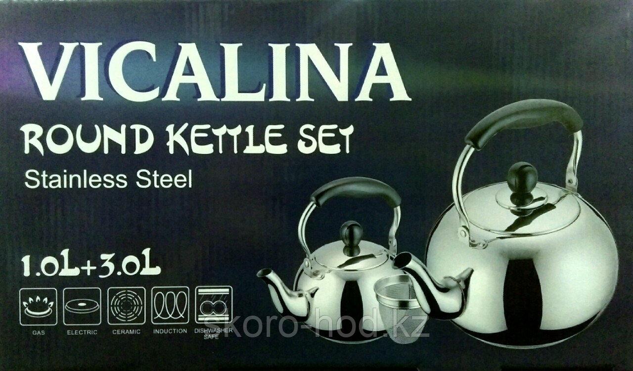 Набор чайников Vicalina, 3 + 1 литра